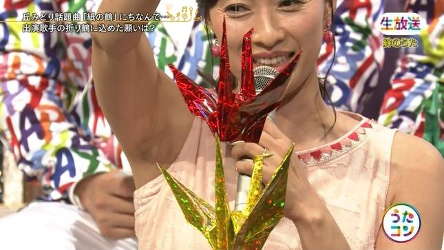 小郷知子 うたコン 10