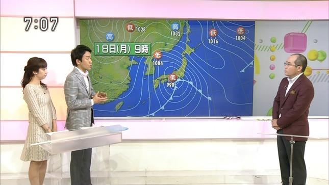 上條倫子 おはよう日本 5