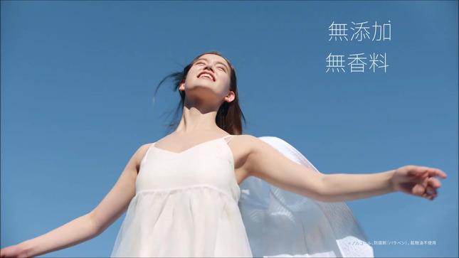 トラウデン直美 アネッサ(ANESSA) 8