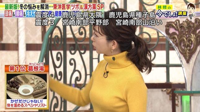 松尾由美子 林修の今でしょ!講座 14