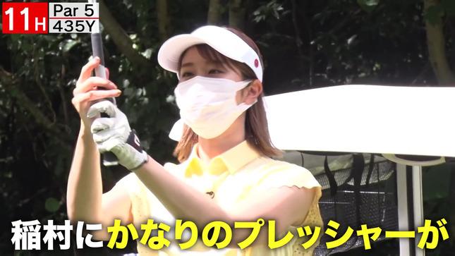 稲村亜美 ドラコン女王への道 4