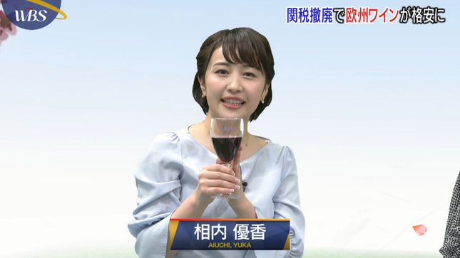 大江麻理子 相内優香 ワールドビジネスサテライト 4