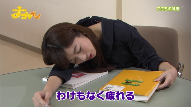 平山雅 スポーツスタジアム☆魂 6
