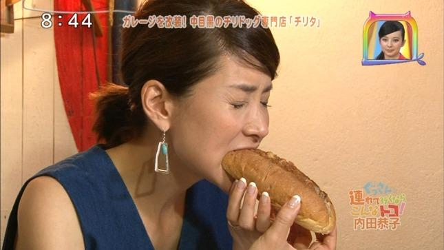 内田恭子 にじいろジーン 03