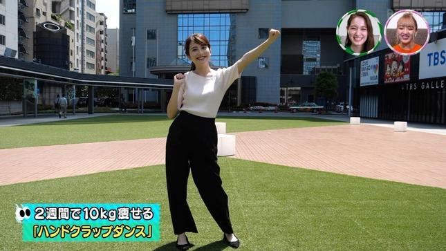 日比麻音子 スイモクチャンネル 4