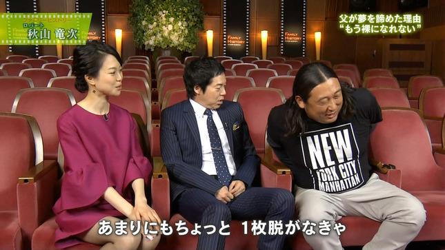 池田伸子 NHKニュース7  ファミリーヒストリー 4