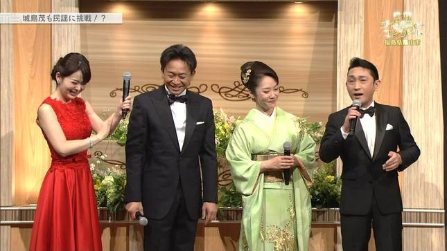 橋本奈穂子 第55回歌謡チャリティーコンサート 14