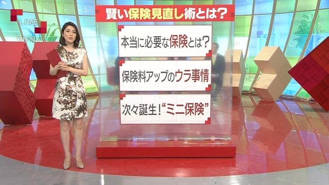 鎌倉千秋 田中泉 クローズアップ現代+ 13