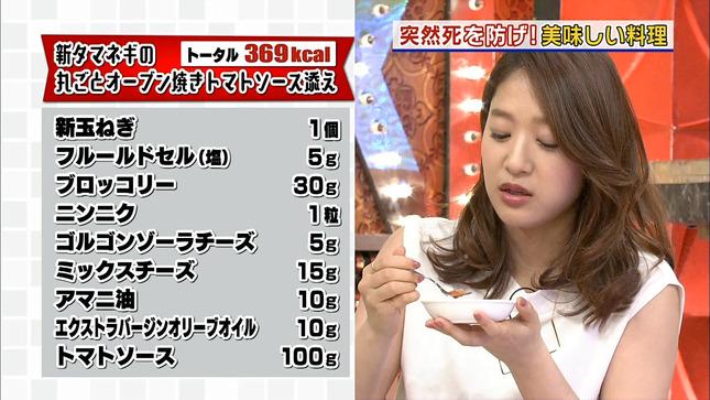 吉田明世 白熱ライブビビット 駆け込みドクター! 9