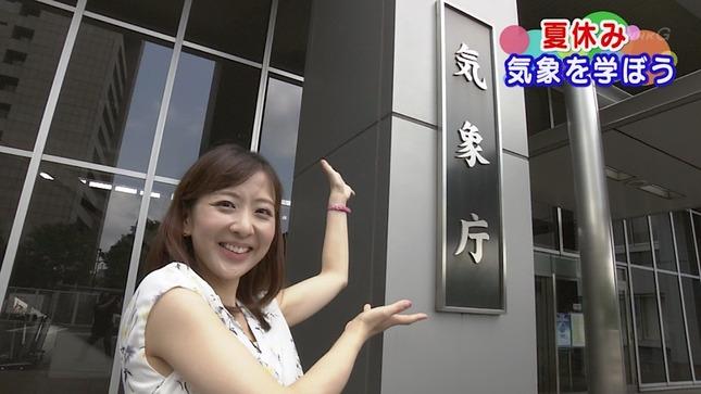 関口奈美 合原明子 首都圏ネットワーク 3