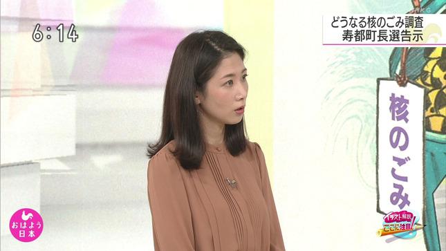 桑子真帆 おはよう日本 2
