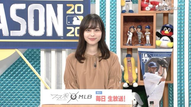 山本萩子 ワールドスポーツMLB 8