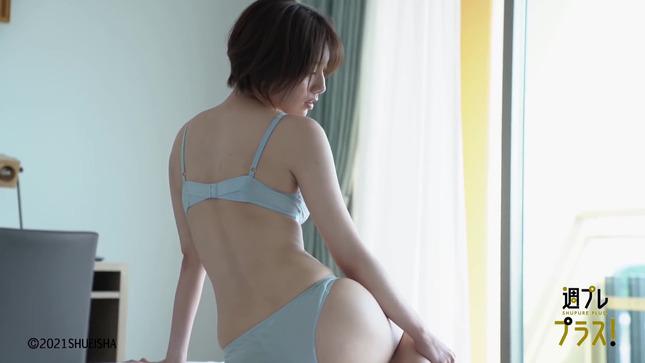 佐藤美希 週プレ プラス 16