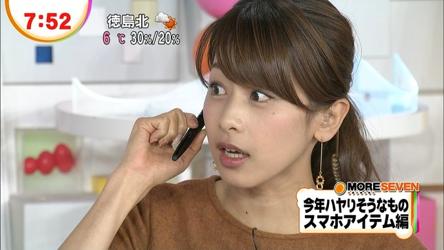 加藤綾子 めざましテレビ 17