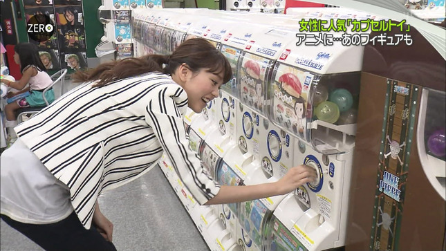 山岸舞彩 NewsZero 桐谷美玲 05