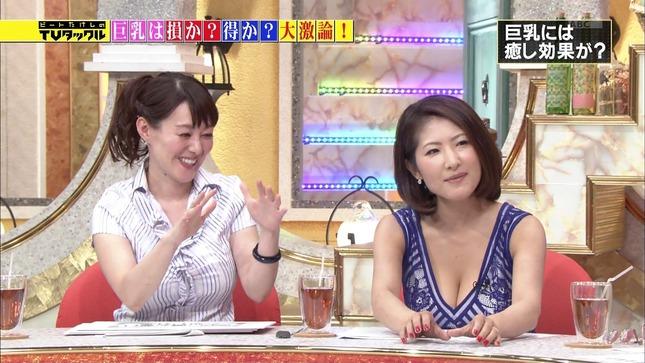 古瀬絵理 ビートたけしのTVタックル 13
