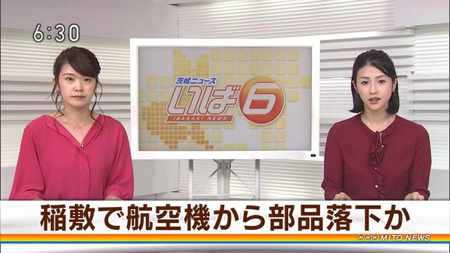 森花子 茨城ニュースいば6 原未沙 3