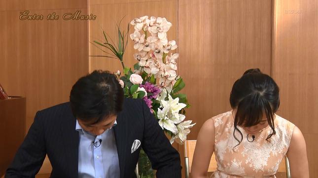 繁田美貴 ワタシが日本に住む理由 エンター・ザ・ミュージック 1