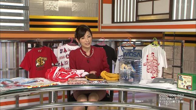中田有紀 サザンオールスターズ年越しライブ2014直前SP 02