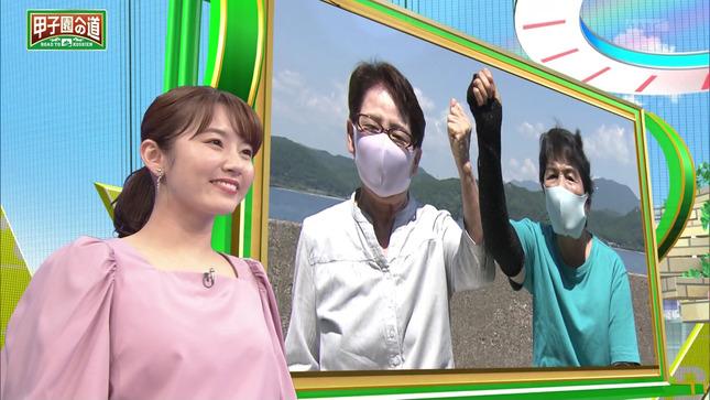 鷲尾千尋 甲子園への道 高校野球中継 5