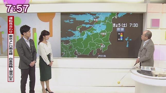 小郷知子 おはよう日本 第68回NHK紅白歌合戦 10