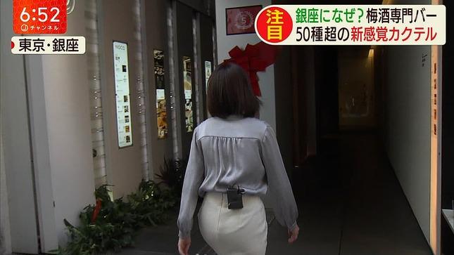 林美桜 スーパーJチャンネル 7
