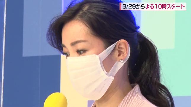 大江麻理子 WBS春の改編発表会見 5