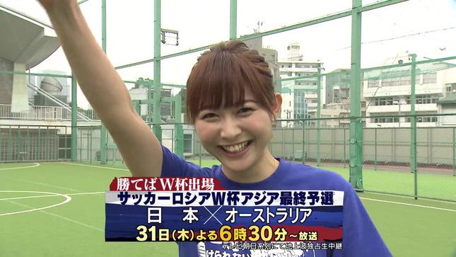 久冨慶子 女子アナキックチャレンジ 12