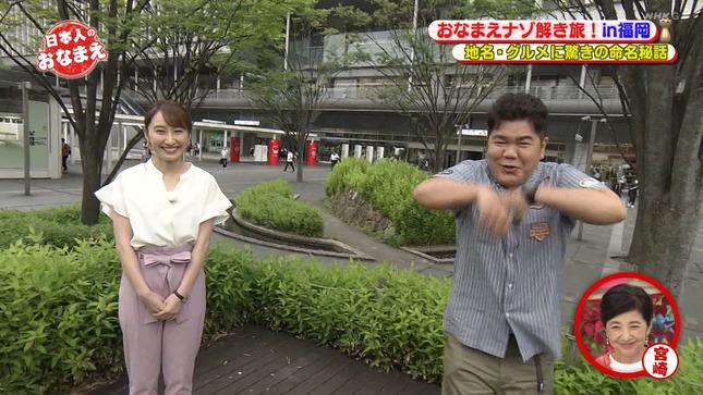 野口葵衣 日本人のおなまえ 1