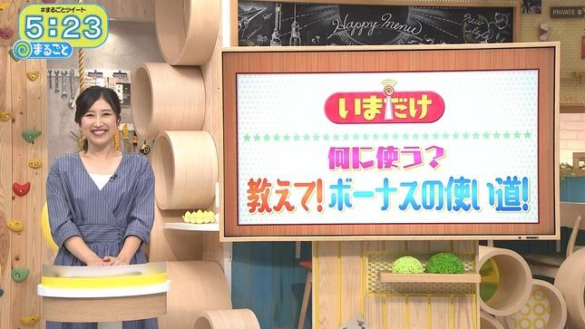 臼井佑奈 Dスポ まるごと 7