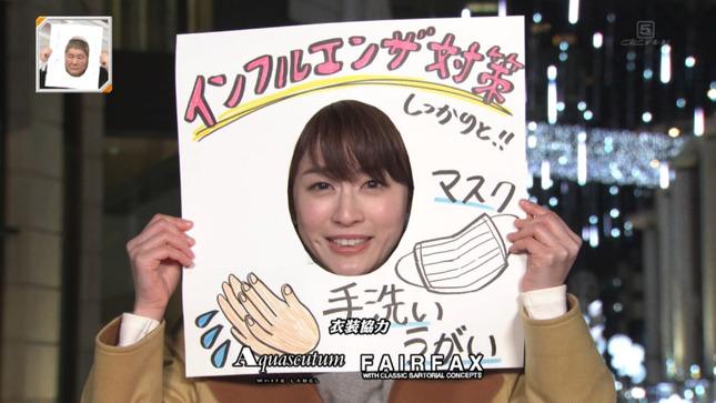 新井恵理那 ジョブチューン 新・情報7daysニュースキャスター 13