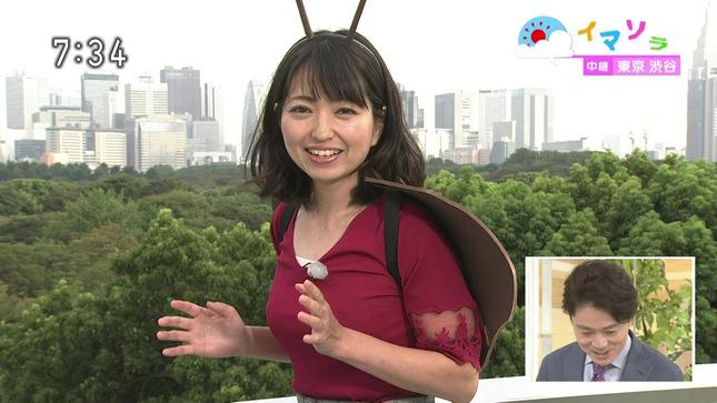 福岡良子 おはよう日本 11