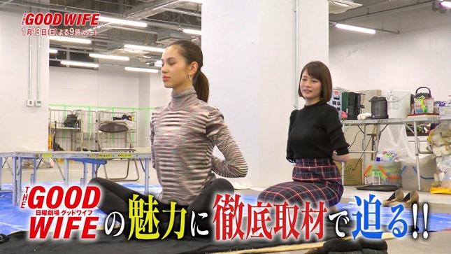 宇内梨沙 グッドワイフの魅力に徹底取材で迫る!!2