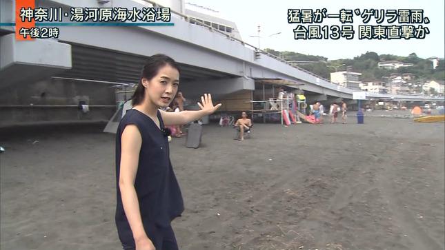 八木麻紗子 報道ステーション 日曜スクープ 6