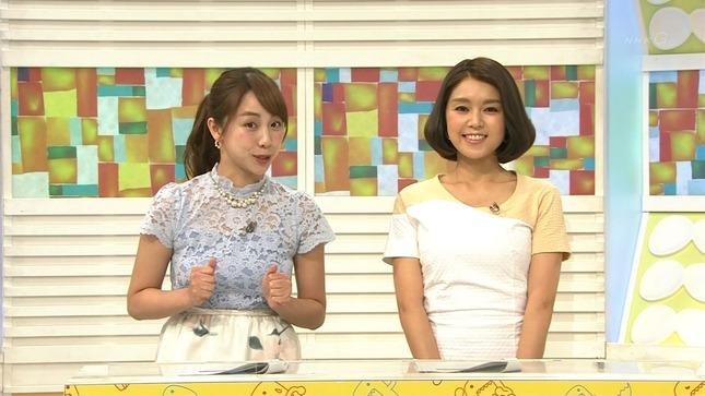塚原愛 どーも、NHKです。 7