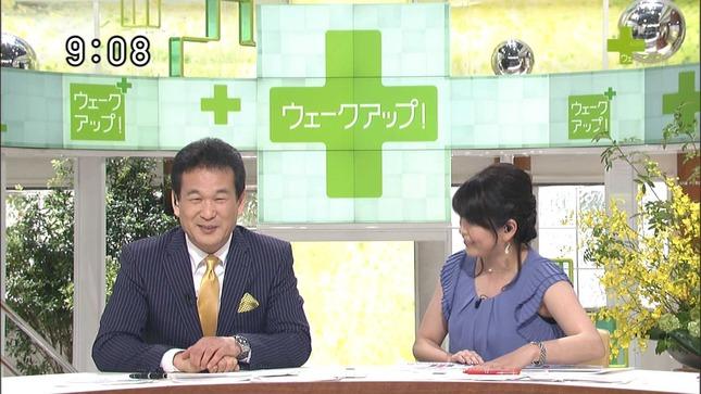 森麻季 ウェークアップ!ぷらす 8