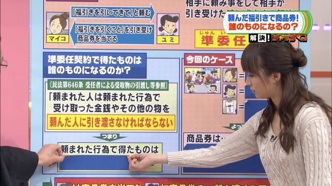 枡田絵理奈 ひるおび! 06