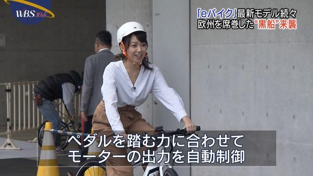 須黒清華 ワールドビジネスサテライト 18