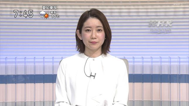 橋詰彩季 列島ニュース おはよう東海 Uta-Tube 11