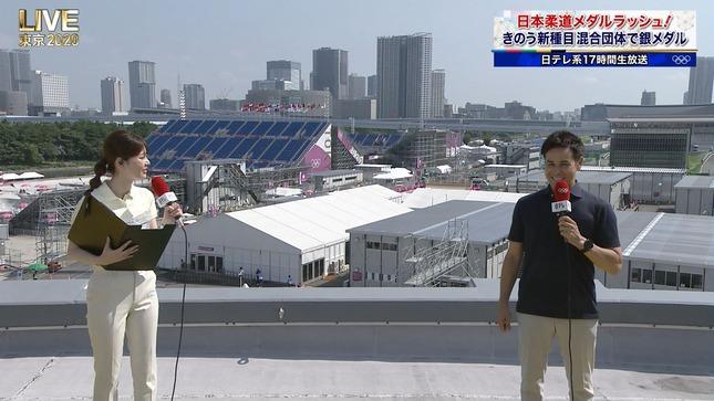 佐藤梨那 東京2020オリンピック 2