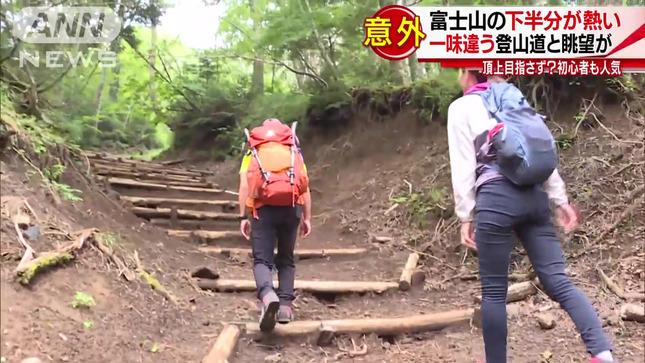森葉子 スーパーJチャンネル 13