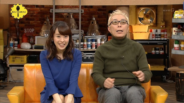 片山千恵子 所さん!大変ですよ 5