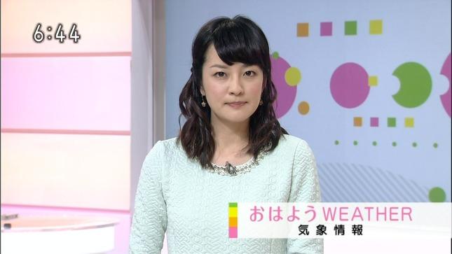 江崎史恵 おはよう日本 鈴木奈穂子 12