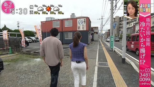 庭木櫻子 あさイチ 7