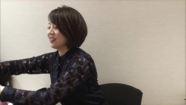 大橋未歩 やりすぎ都市伝説スペシャル2017冬 7