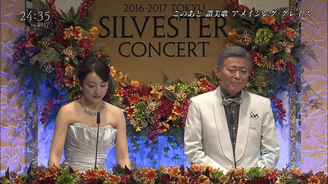 狩野恵里 ゆうがたサテライト ジルベスターコンサート 8