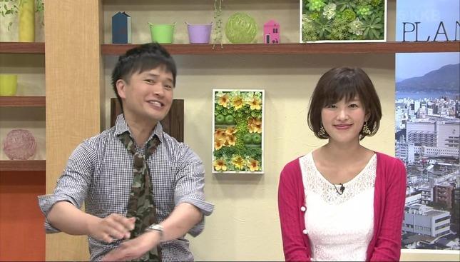 梶尾みどり ぷらナビ+ 11