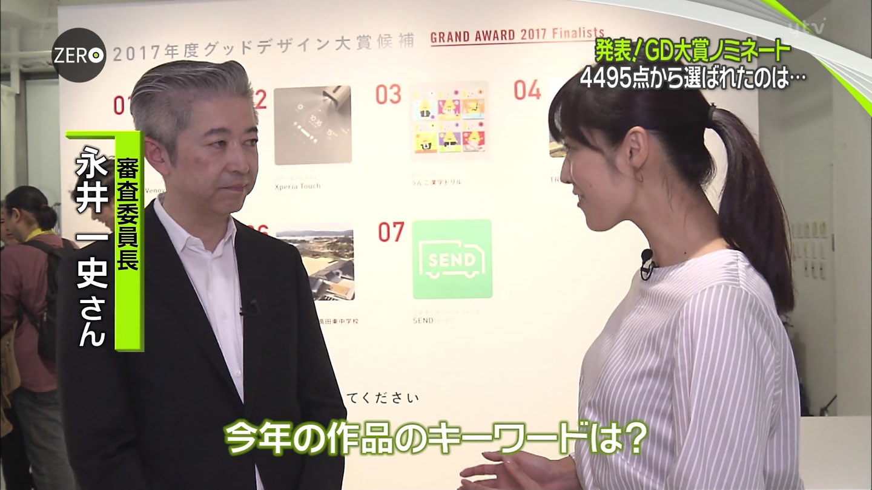 岩本乃蒼アナ 横乳☆ NewsZero Oha☆4