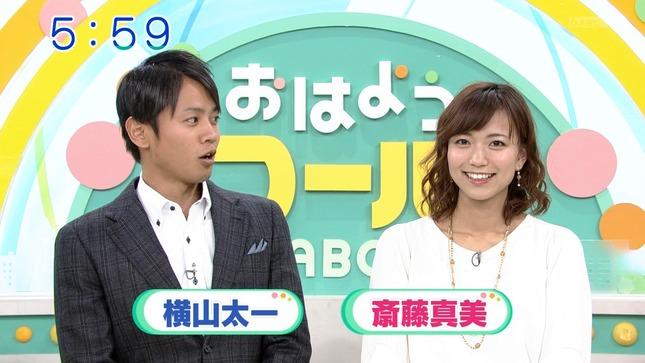 斎藤真美 おはようコールABC おはよう朝日土曜日です 8