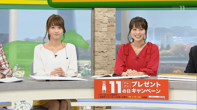 高見侑里 高田秋 BSイレブン競馬中継 13
